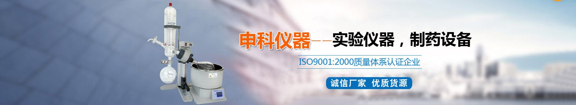 无锡竞博jbo官网登录仪器有限公司
